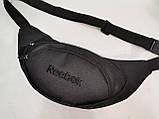 Сумка на пояс REEBOK 600D/Спортивные барсетки сумка женский и мужские пояс Бананка оптом, фото 2