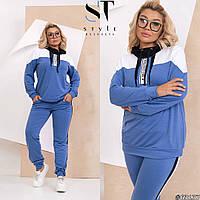 Стильный женский спортивный костюм батальный 48-50 52-54 56-58 60-62 бордо синий бутылка