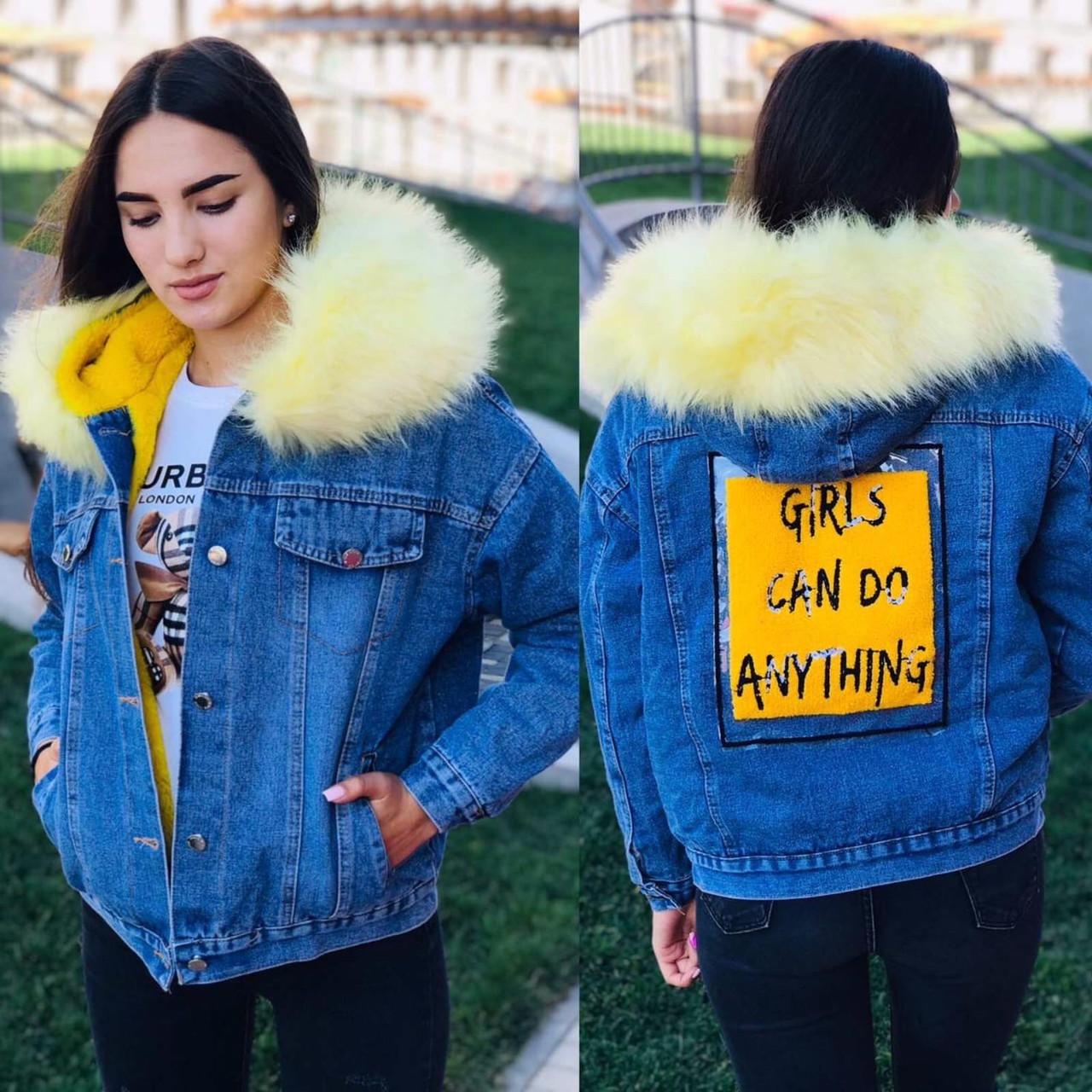 Куртка джинсовая мех дар895