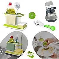 Органайзер на раковину + щетка для мытья посуды с дозатором мыла + открывалка, консервный нож 7 в 1, фото 1