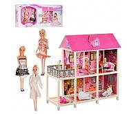 Домик для кукол 66884 2 этажа 3 куклы и мебель HN