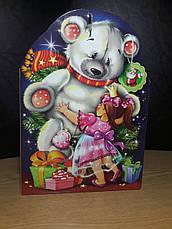 Новогодняя картонная упаковка для конфет Тедди мелким оптом, на вес до 600г, фото 2