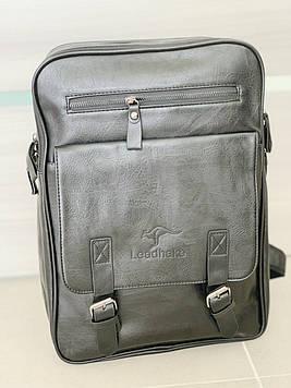 Мужской рюкзак городской / Стильный рюкзак унисекс