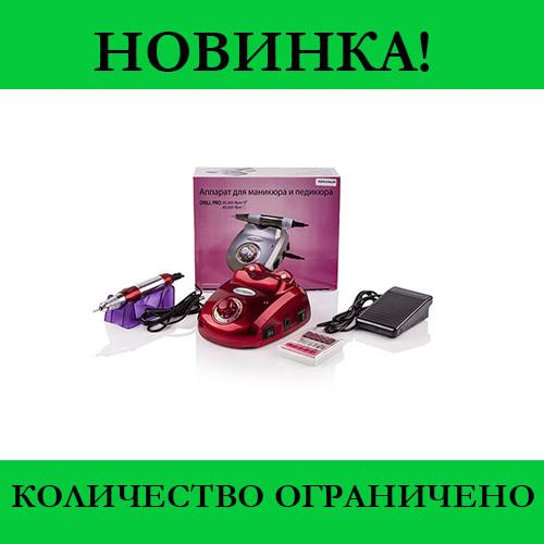 Машинка для педикюра Beauty nail DM-9-1/ 208- Новинка