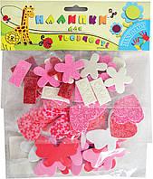 "Наклейки для творчества ""Бабочки,сердечки и цветочки"" 73шт/уп."