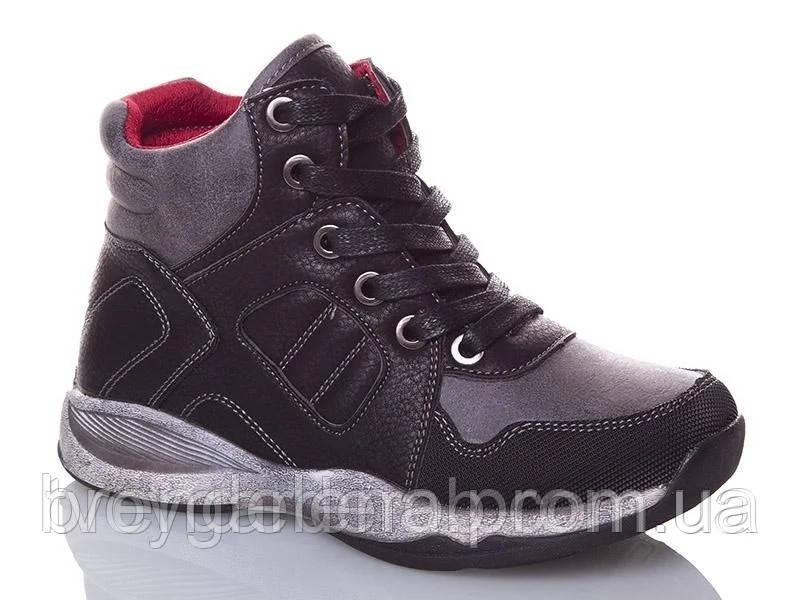 Ботинки детские для мальчика р33-36 (код 2828-00) 36
