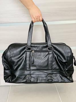Дорожная сумка / Стильная удобная сумка