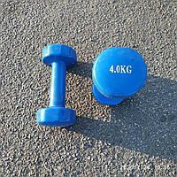 Гантели для фитнеса 4 кг (виниловые)