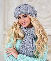 """Комплект шапка и шарф Braxton """"Шишки"""" серый"""