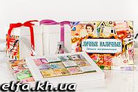"""Шоколадный набор """"Личные наличные"""" (12 шоколадок)"""