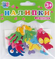 """Наклейки для творчества """"Рыбки"""", ЭВА, 9шт/уп"""