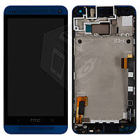 Дисплейный модуль (дисплей + сенсор) для HTC One M7 801e, с передней панелью, синий, оригинал