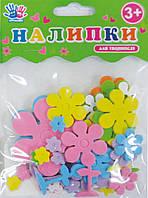 """Наклейки для творчества """"Цветочки"""", ЭВА, 51шт/уп"""