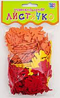 Наклейки для творчества «Разноцветные листики», ЭВА, 200 шт.