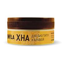 Хна Nila для бровей и росписи тела  коричневая, 10 г.