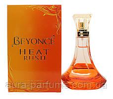 Beyonce Heat Rush Парфюмированная вода 100 ml. лицензия