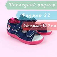 Текстильные Сандалии для девочки Единорог тм Том.м размер 22, фото 1