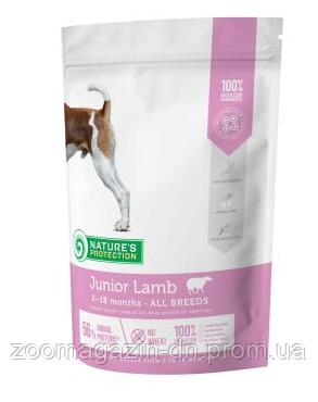 Nature's Protection Junior Lamb All Breeds Сухой корм для щенков всех пород с ягненком, 500г