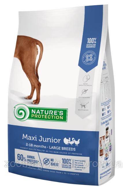 Nature's Protection Maxi Junior Large Breeds Сухой корм для щенков крупных пород,  12 кг