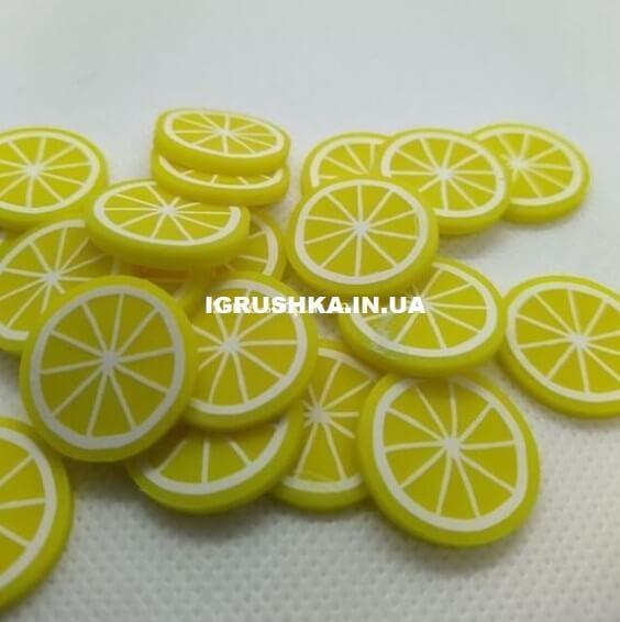 Шарм Фимо «Лимон» для слайма
