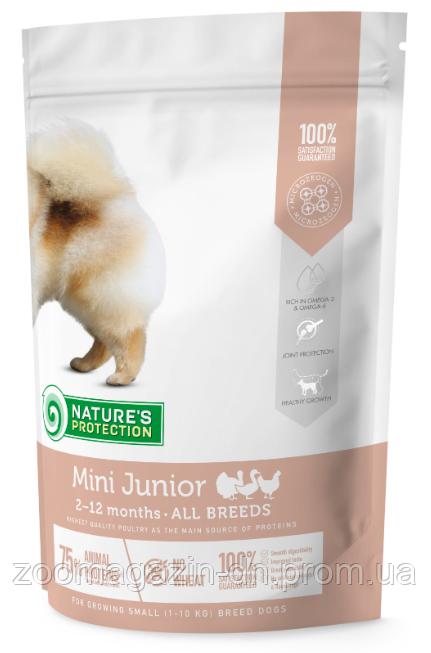Nature's Protection Mini Junior Small Breeds Сухой корм для щенков малых пород, 500г