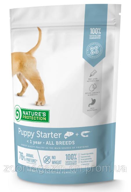 Nature's Protection Puppy starter All Breeds Сухой корм для щенков всех пород в период первого прикорма и