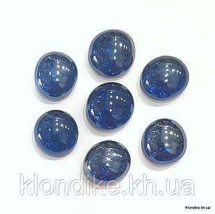 Камушки Декоративные, Круглые, Стеклянные, 18~20 мм, Цвет: Синий AB (80 шт.)