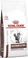 Royal Canin Gastro Intestinal Moderate Calorie Feline сухой, 400 гр