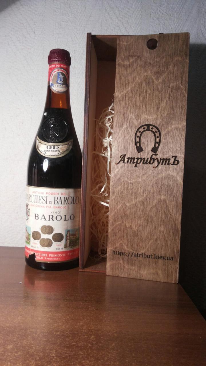 Вино 1952 року Marchesi Barolo