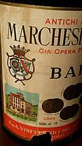 Вино 1952 року Marchesi Barolo, фото 3