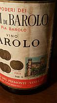 Вино 1952 року Marchesi Barolo, фото 2