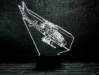 """Сменная пластина для 3D светильников """"Вертолет 2"""" 3DTOYSLAMP, фото 1"""