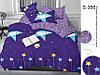 Комплект постельного белья с компаньоном S366 1073688673