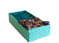 Органайзер для шарфиков/колгот 7 отделений Мохито 103-10218015