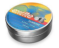 Пули пневматические H&N Excite Plinking, 0,83г, 250шт/уп, 5,5 мм