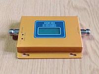 Репітер підсилювач KW-9015-G 900 MHz 70 dbi 15 dbm, 200-300 кв. м.