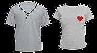 "Парные футболки ""Ключи от сердца"""