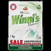 Гипоалергенная соль для посудомоечных машин 1 кг Winni's Sale Lavastoviglie 8002295060297