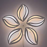 Люстра потолочная LED с пультом A2325/5-wh Белый 9х55х55 см., фото 1