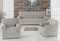 Чехол на диван и два кресла Жаккард Натуральный Milano Karna Турция 50164