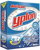 Порошок против накипи в стиральных машинах 950 г Yplon 3179630005901
