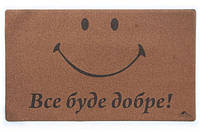 Коврик придверный 70х120 см Smile Пробка Dariana D-6157