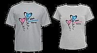 """Парные футболки """"Идеальная пара - 2"""""""