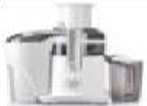 Соковижималка (біла) DSP 700W