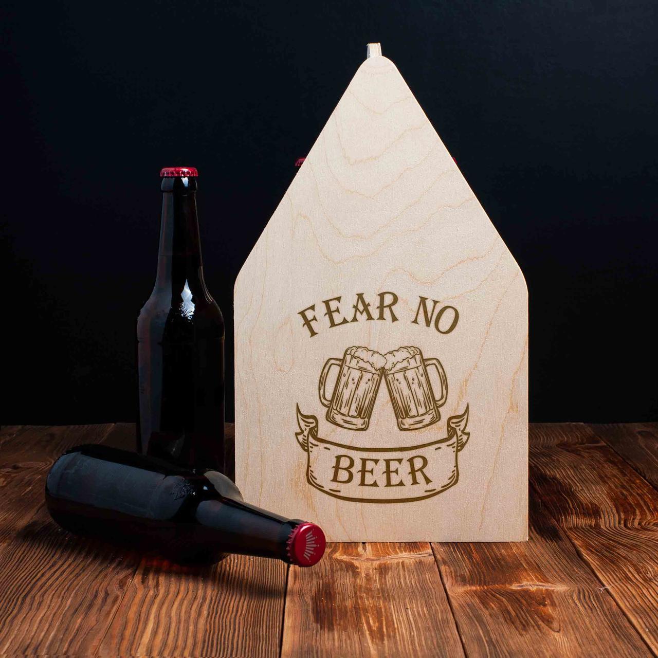 "Ящик для пива ""Fear no beer"""