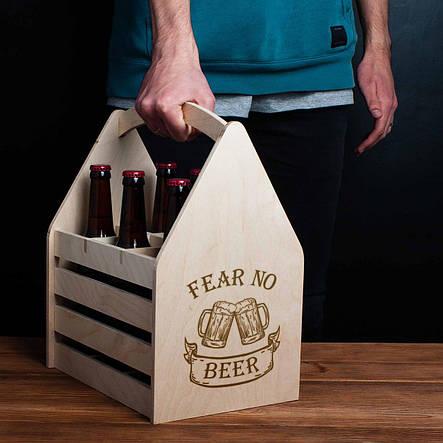 "Ящик для пива ""Fear no beer"", фото 2"