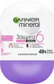 """Дезодорант-ролик Garnier mineral """"Защита 6. Нежность хлопка"""" (50мл.)"""