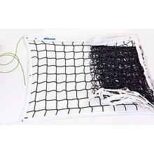 Сітка для волейболу MIKASA з метав. тросом