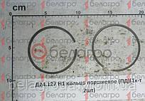 Д24.121Н1 Кільце поршневе МТЗ пускового двигуна, (А)