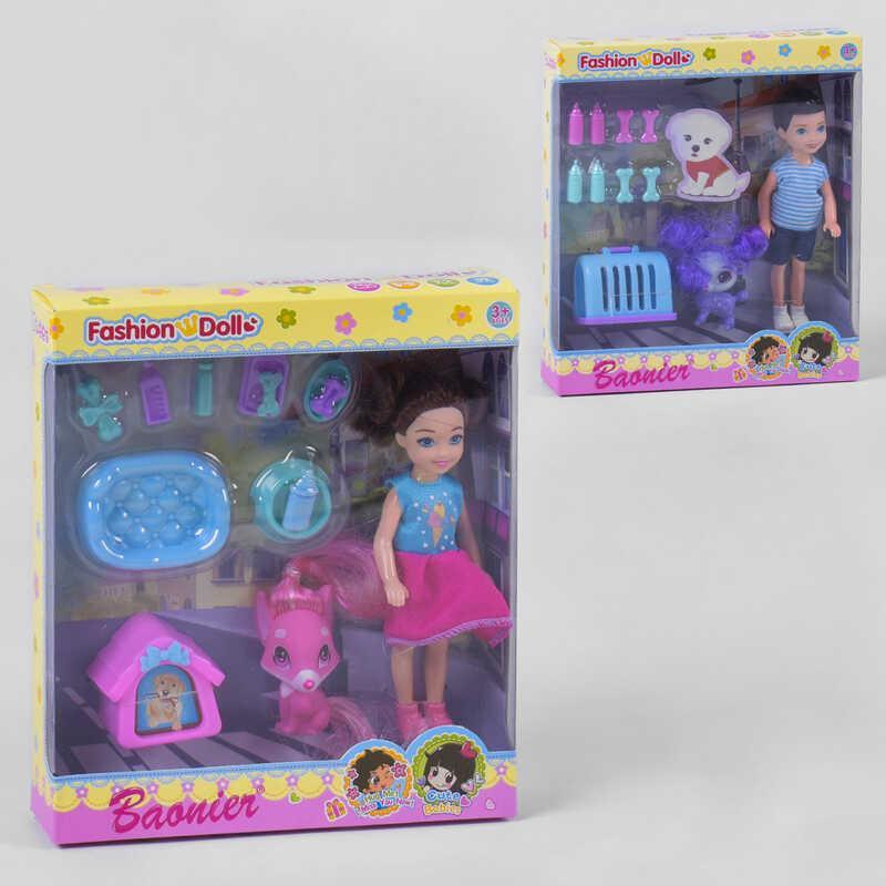 Кукла JJ 8753-3 (240/2) 2 вида, питомец, аксессуары, в коробке